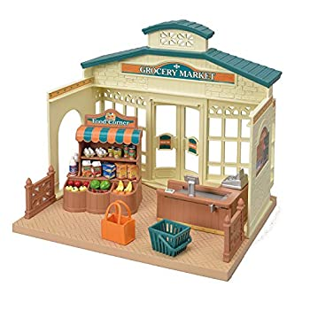 Calico Critters Grocery Market Cream & Brown 11.42 Inches