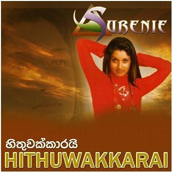 Hithuwakkarai