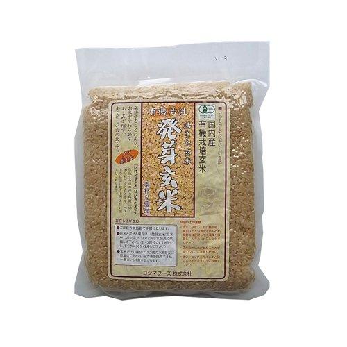 コジマフーズ『有機活性 発芽玄米』