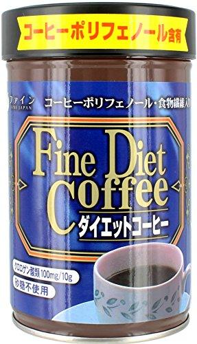 ファイン ダイエットコーヒー 200g [8564]