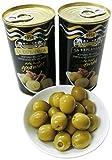 La explanada - Anchoa Gourmet - Aceitunas verdes rellenas de anchoa - 150 g - [set di 5]
