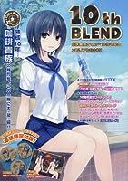 E☆2特別増刊号 珈琲貴族 デビュー10周年記念メモリアルBOOK  10th BLEND
