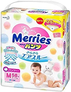 Kao | Diapers | Merries Pants Nobinobi Walker M-Size { 6kg~10kg } 58 Sheets