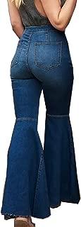 Women's Classic Juniors Bell Bottom High Waist Fitted Denim Jeans