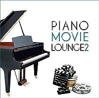 Piano Movie Lounge Vol 2 by SEE SIANG WONG