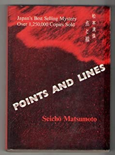 Points and Lines by Seicho Matsumoto (1978-01-06)