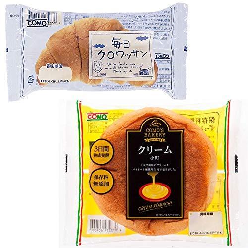 コモパン 毎日クロワッサン(20個)& クリーム小町(18個)【セット売り】