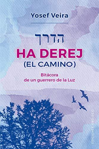 Ha derej (el camino) (Cábala y judaísmo)