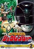 恐竜戦隊ジュウレンジャー Vol.2[DVD]
