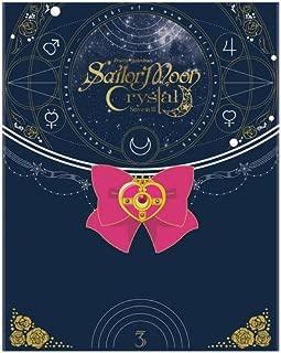 Sailor Moon Crystal S3 Set1 LE (BD/DVD)