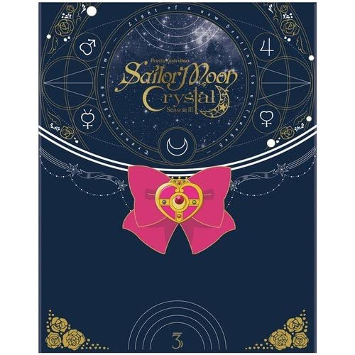 Sailor Moon Crystal Season 3
