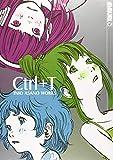 CTrl+T Inio Asano Works - Inio Asano