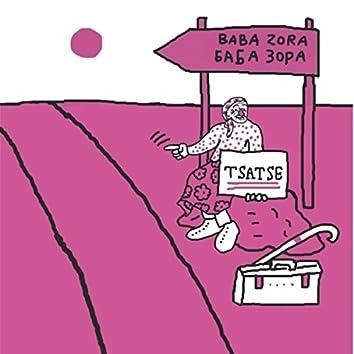 Baba Zora