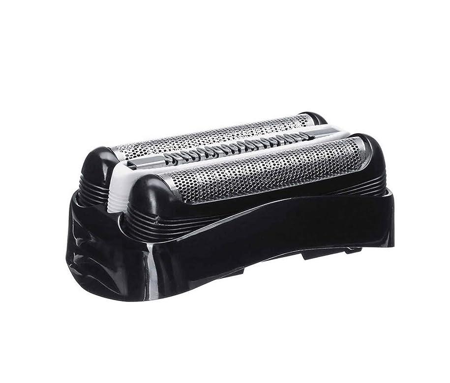 けん引反応するオプションSHEAWA ブラウン シェーバー対応替刃 シリーズ3用 32B ブラック Braunシェーバー専用
