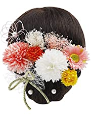 髪飾り ヘアアクセサリー 花飾り 和装 成人式 結婚式 入学式 卒業式 七五三 浴衣 着物 袴 振袖 造花 花火大会