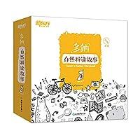 多纳自然拼读故事3(全12册 点读书)立体游戏英语启蒙绘本 新东方童书