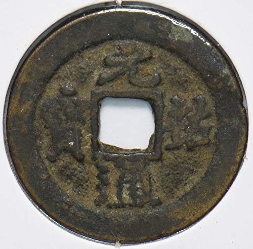 1023 CN China 1023~1032 Yuan 293563 DE PO-01