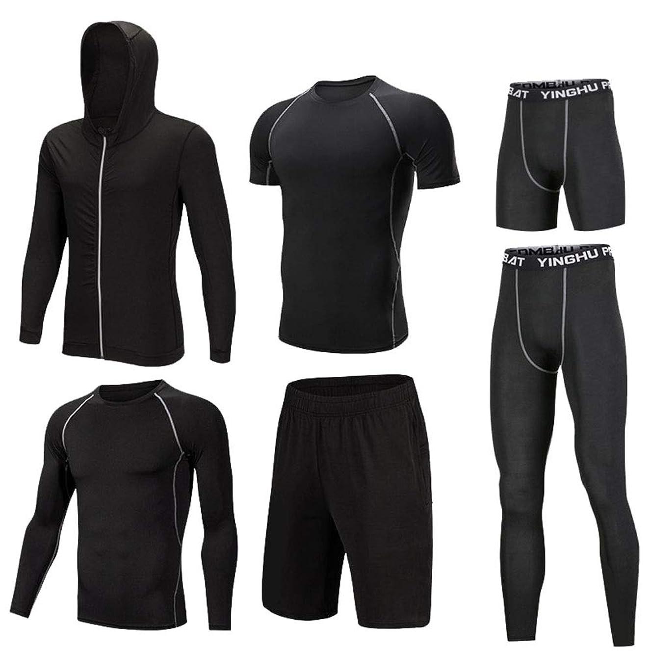 自慢禁止テクニカルランニングウェア メンズ6ピースクイックドライコンプレッションスポーツセット、上着、圧縮長袖シャツ、圧縮タイトパンツ、圧縮半袖Tシャツ、ゆったりショーツ、圧縮タイトショーツ 男女兼用 (Color : Black, Size : L)
