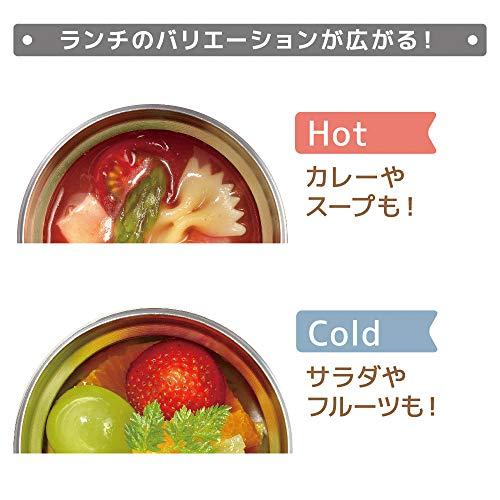 サーモス真空断熱スープジャーホワイト300mlJBT-300WH