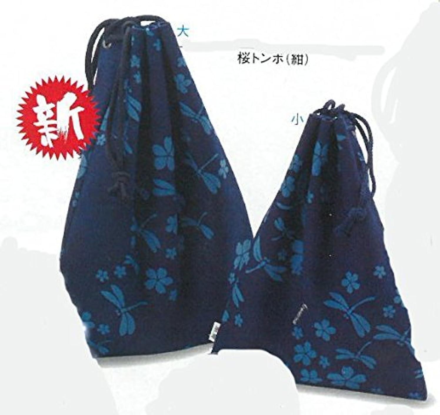 レキシコン渦慣らす巾着【寶船】桜トンボ(紺)