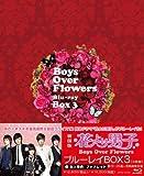 花より男子〜Boys Over Flowers ブルーレイBOX 3[OPSB-S025][Blu-ray/ブルーレイ]
