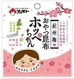 ホッペちゃん梅おやつ昆布(6g×6袋入)