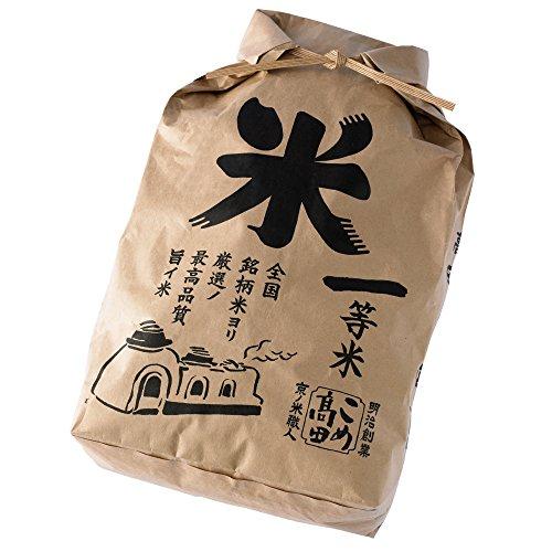 県認証(農薬・化学肥料5割減) 滋賀県産 羽二重もち米 (白米 5kg×2袋 真空パック)令和元年産