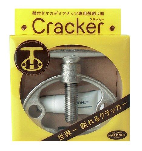 マカデミアナッツ専用殻割り器 Cracker(クラッカー)