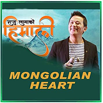 Himali - Single