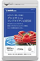 シードコムス グルコサミン + コンドロンチン + MSM サプリメント 約3ケ月分 360粒