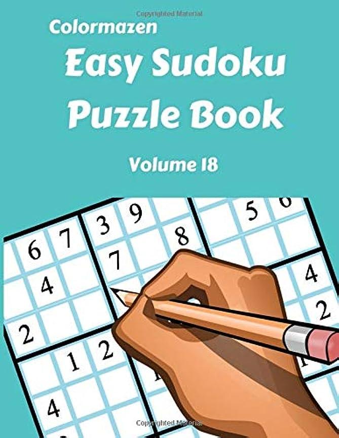 Easy Sudoku Puzzle Book  Volume 18 (Easy Sudoku Puzzle Books)