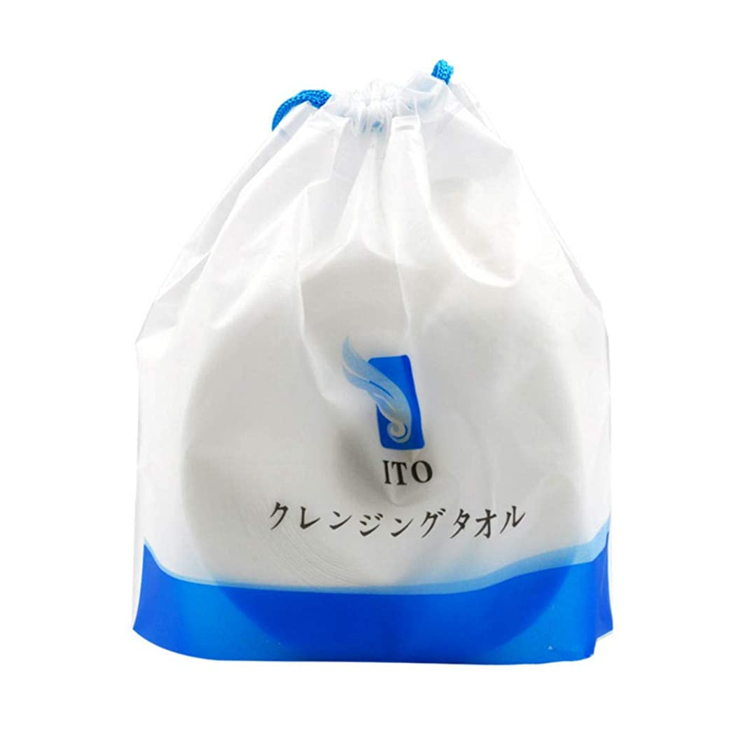 太陽ハーネスどうしたのTravel Cotton Disposable Wash Towel Soft Clean Beauty Towel Uncompressed Wet and Dry Towel