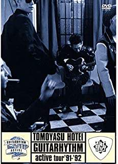 GUITARHYTHM ACTIVE TOUR '91-'92(期間限定盤)[DVD]