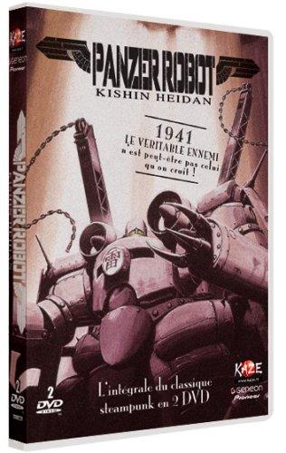Coffret Panzer Robot Intégral (2 DVD)