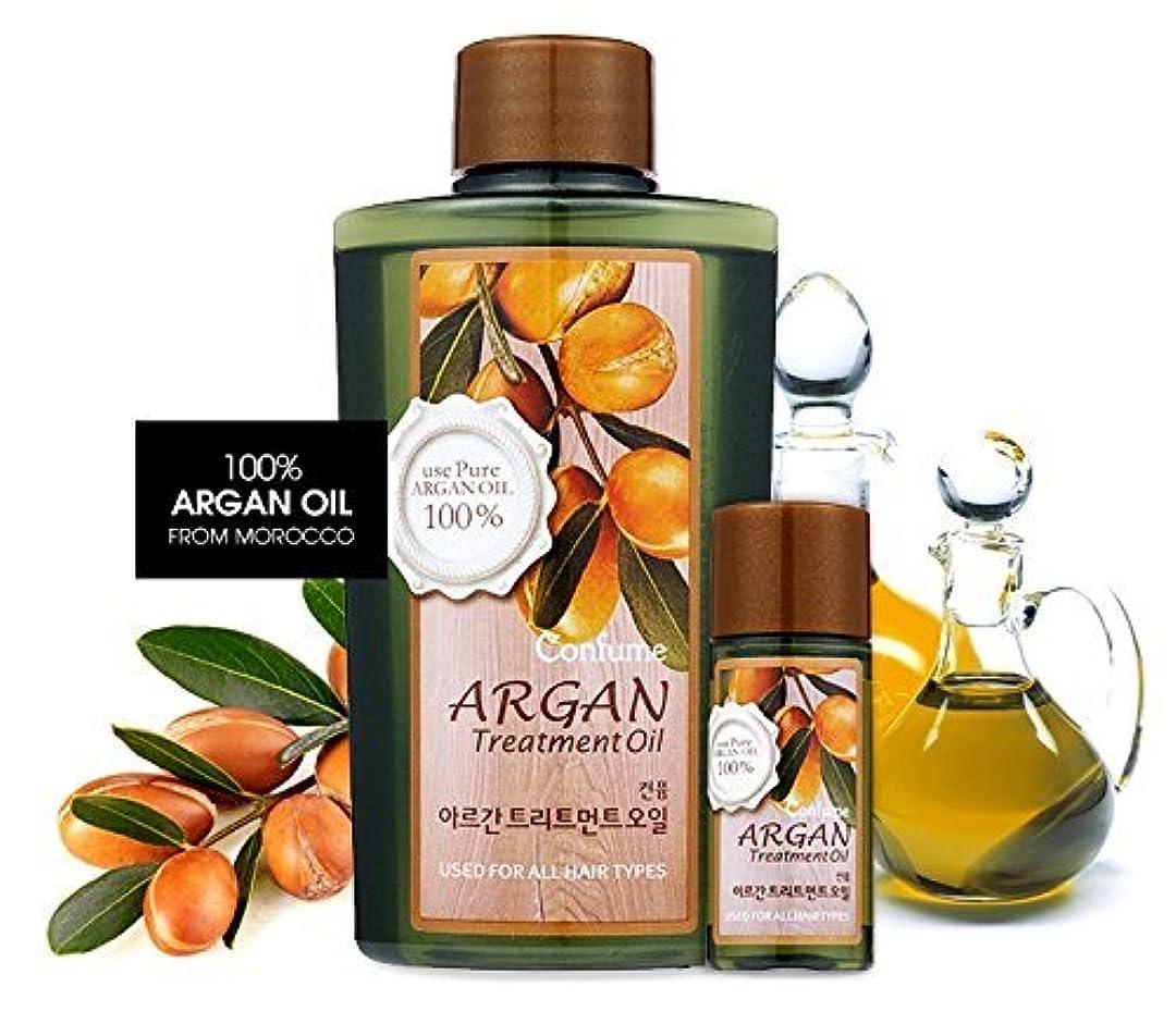 一瞬他の場所哲学[WELCOS]ウェルコス argan treatment oil アルガン トリートメント オイル 120ml+25ml