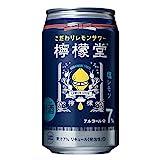 檸檬堂 塩レモン 350ml ×24缶