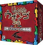 ウボンゴ 3D 完全日本語版
