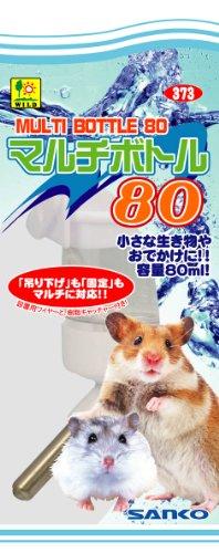 三晃商会『マルチボトル 80』
