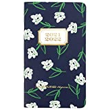 Academic 2021-2023 Pocket Calendar, Simplified by Emily Ley for AT-A-GLANCE 2 Year Monthly Planner, 3-1/2' x 6', Pocket Size, for School, Teacher, Student, Dogwood (EL61-021A)