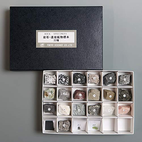 岩石・造岩鉱物標本22種 (解説・天然石付き)