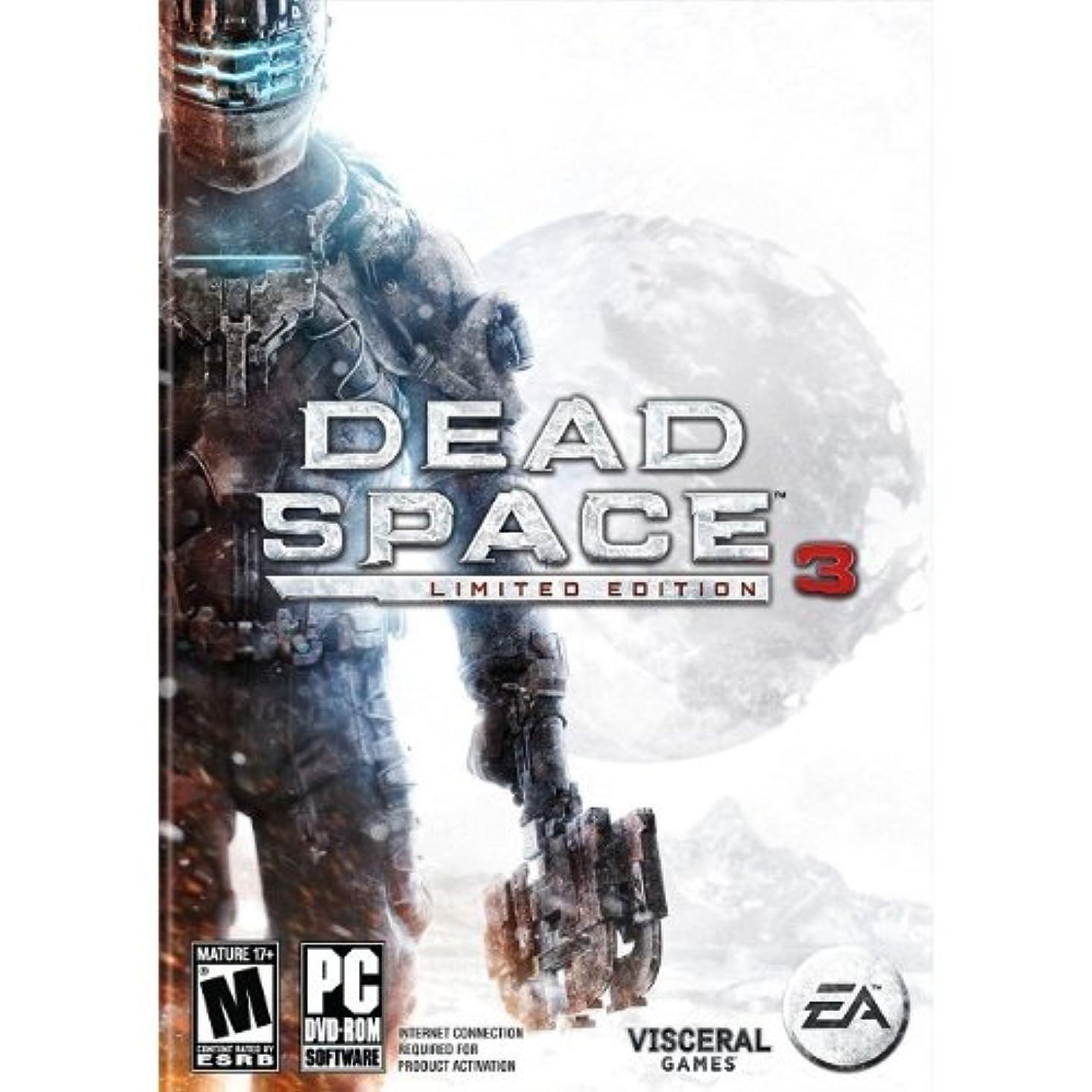 恐れる落ち着かない必要としているPC Dead Space 3 Limied Edition (English Version) アジア版【HGオリジナル特典付き】