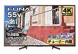 フナイ 55V型 液晶テレビ 4K チューナー内蔵 アンドロイド テレビ 1TB HDD内蔵 裏番組録画対応 倍速駆動 FL-55U5030