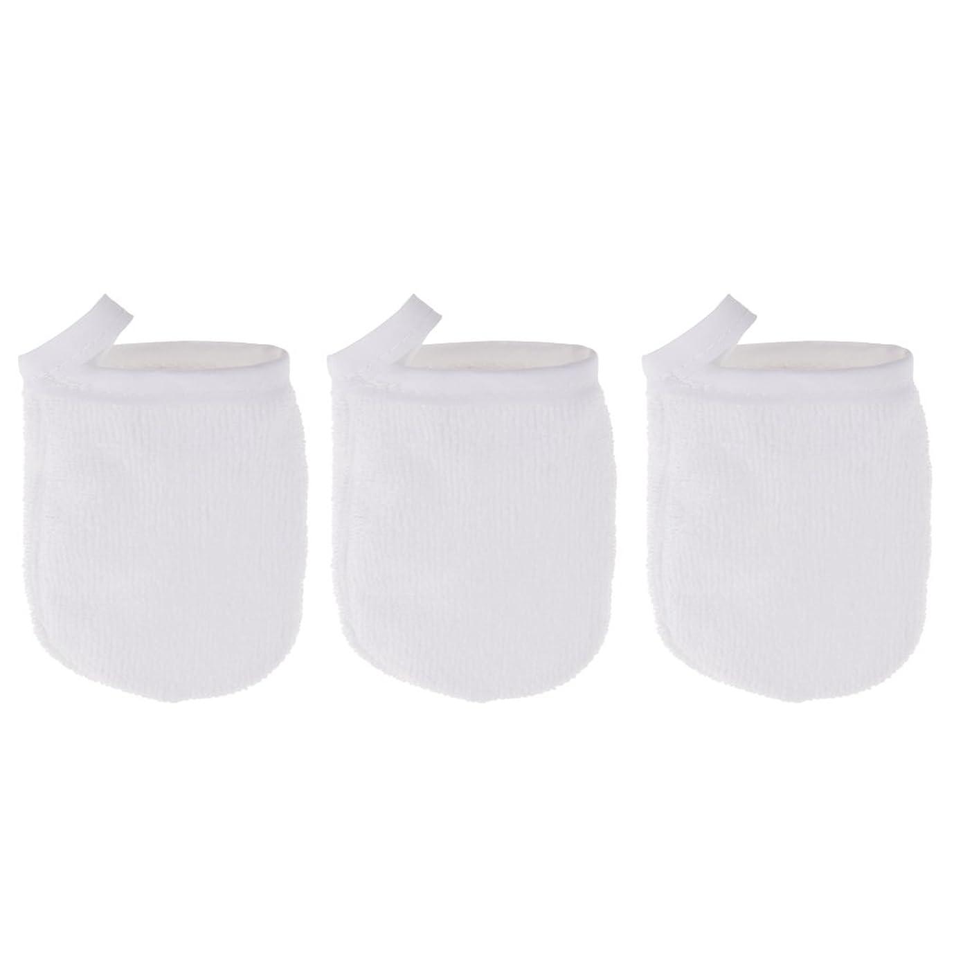 針ポンプ背骨Perfk 3個 クレンジンググローブ 手袋 洗顔グローブ 肌に気持ちいい フェイシャル 美容 ソフト マイクロファイバー グローブ メイクリムーバークロス 再使用可能