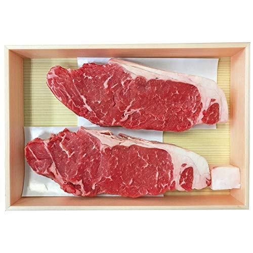 ブラックアンガス牛ハーフポンドサーロインステーキ225g×2枚 【お肉 赤身 食べごたえ 贅沢 美味しい おいしい うまい お取り寄せグルメ お取寄せグルメ 5000】