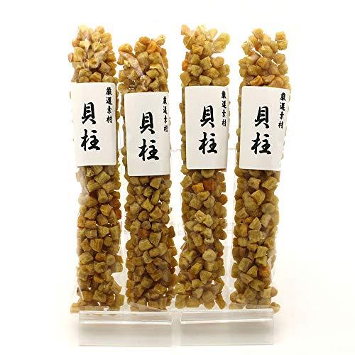 干し貝柱 280g(70g入り×4袋) イタヤ貝 かいばしら いたや貝 小粒 訳あり 干し 貝柱