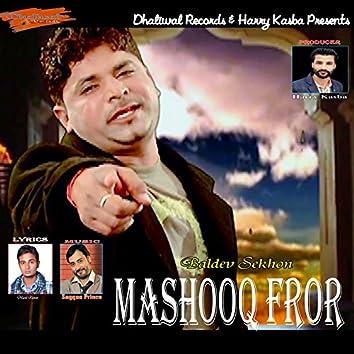 Mashooq Fror