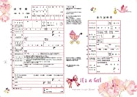 デザイン出生届『淡いピンクの花と幸せの鳥(女の子用)』 オリジナル出生届 3枚組 役所に届け出ができる出生届 マタニティ ベビー 出生 出産