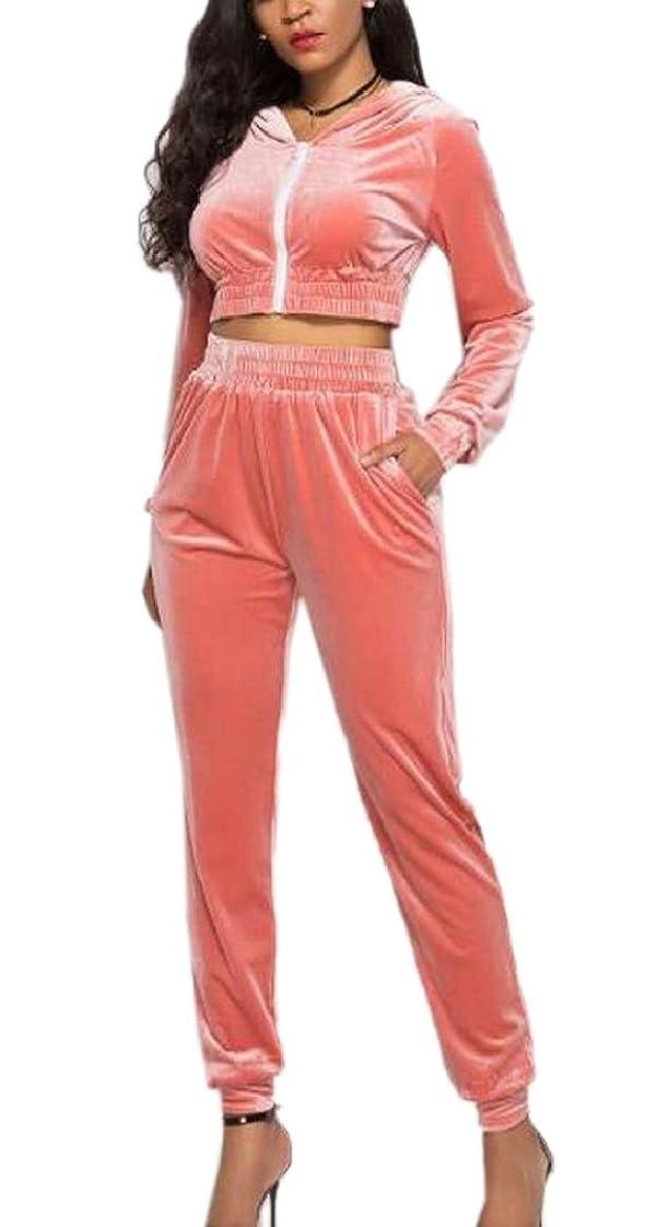 スローガン教えるグロー婦人用2ピースアウトフィットジャンプスーツロングスリーブトップスパンツセット