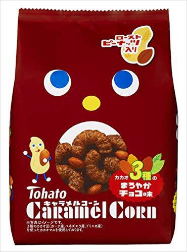 東ハト 77gキャラメルコーン カカオ3種のまろやかチョコ味 77g×12袋