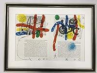 ≪ ミロ ≫ オリジナルリトグラフ石版画 ⅩⅥ 1965年 JOAN MIRO DERRIERE LE MIROIR